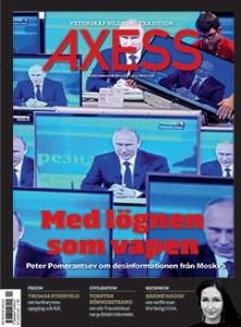axess 4 2015